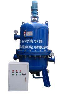يشبع ماء آليّة ييصفّي آلة ([سلغ])