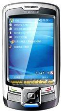 Telefono mobile di Quanband (A988)