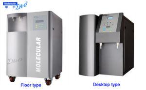 Vender en caliente y el precio de fábrica de agua pura de laboratorio que planta/máquina