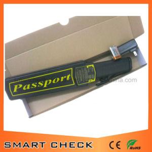 パスポートの擁護者の極度のスキャンナーの金の金属探知器