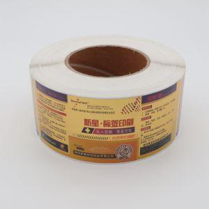 Настраиваемый логотип красочные Satin печатать этикетки с промывочной инструкции