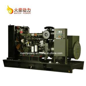 ISO9001 Aprovado 200kw gerador diesel Arrefecidos a água com motor Steyr