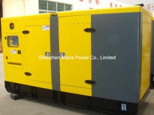 110kVA 88kwのスタンバイのレートの防音のCumminsのディーゼル発電機