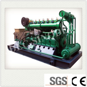 発電所のBiogasの発電機のSetwith ISO (75kw)