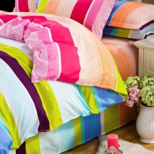 インドの熱い販売の敷布の枕箱の慰める人の寝具