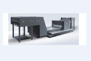 Macchina di rivestimento UV del punto automatico pieno (SGJ-UV1100)