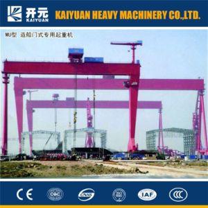 150トンの維持の起重機が付いているレール敷の造船業のガントリークレーン