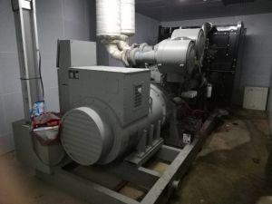 パーキンズDiesel Engine著1100kw/1375kVA Diesel Power Generator Set Powered