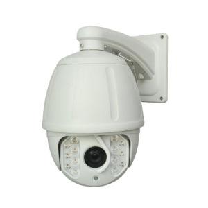 Wdm CCTV 7  36X 4.0MP高速HD-IPの機密保護の監視PTZのカメラ