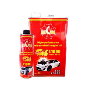 車のための十分に総合的なエンジンオイル