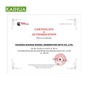 64квт/80 Ква Cummins Silent тип питания дизельных генераторах с сертификатом для изготовителей оборудования