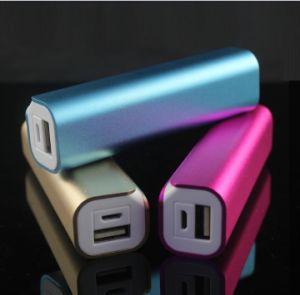 Acondicionador de aire pequeña Power Bank, banco de Corriente Universal de alimentación móvil para todos los Smart Phone