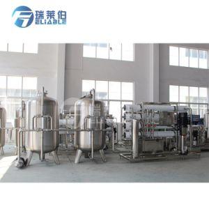 熱い販売の自動プラスチックびんの天然水の生産ライン