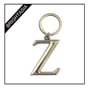 승진 선물 또는 훈장 (BYH-101215)를 위한 형식 짜개진 조각 금속 열쇠 고리