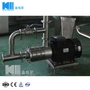逆浸透の水処理装置