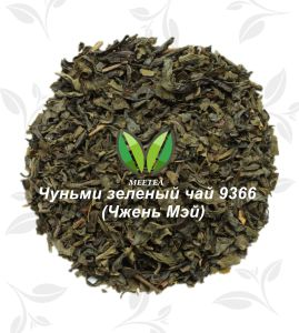 Казахстан Узбекистан Рынка 9366 Чуньми Зеленый Чай Чжэнь Мэй Мэй Ча