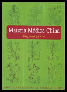 В книге Materia Medica Китая (V-13) акупунктуры