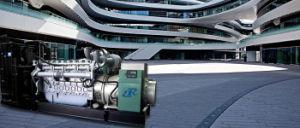 200kVA gerador comercial definido pela potência do motor Cummins
