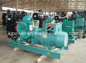generatore diesel di 60kVA Cummins con il baldacchino silenzioso (4BTA3.9-G2)