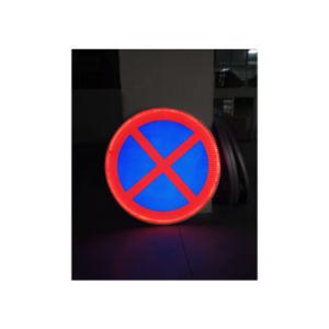 太陽屋外の安全道のシグナルハイウェイLEDのボードの印ランプ