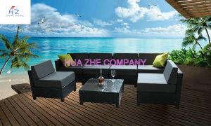 Hz-Bt94 горячая продажа диван для использования вне помещений плетеной мебели со стулом таблица плетеной мебелью обставлены плетеной мебели для плетеной мебели