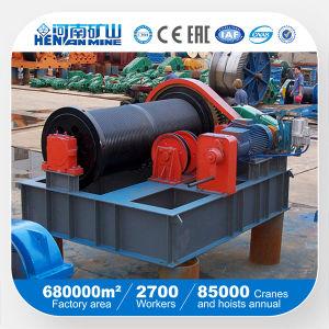 Torno eléctrico del alzamiento, torno del ancla 220V/Electric para los barcos