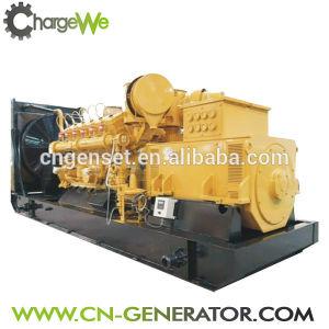 振動のガスのためのChargewe 750kVAの発電機セット