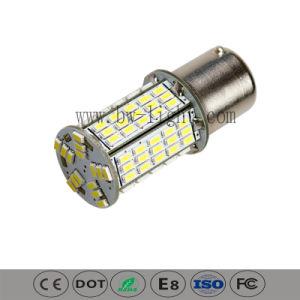 ISO SMD 자동 LED 브레이크 또는 후방 반전 전구 (T20-BY15-105W3014)