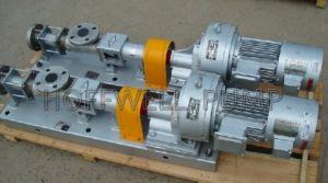 セリウム公認Gのシリーズモノラルねじポンプ