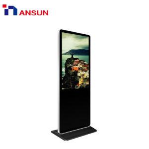 縦の屋内床永続的な広告LCD表示