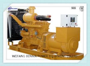 Shangchai Engine이 강화하는 모충 노란 디젤 엔진 발전기