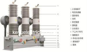 Fabricante 35Kv 40,5kv Outdoor disjuntor de vácuo de alta tensão