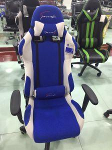 椅子を競争させるGamerの椅子のコンピュータの賭博の回転イス