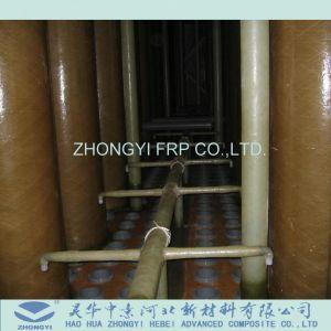 中国の高品質の産業ガラス繊維FRP/GRPの化学薬品の管
