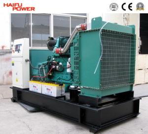 Генераторная установка дизельного двигателя Cummins 160 квт/200ква