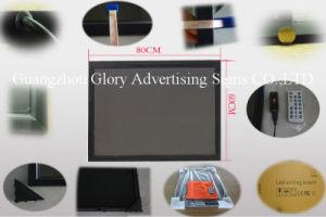 Индикатор высокого качества записи для магазинов реклама