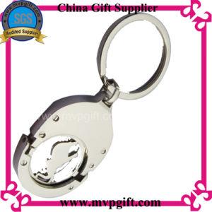 Promotion Gift (M-MK72)를 위한 금속 Key Chain