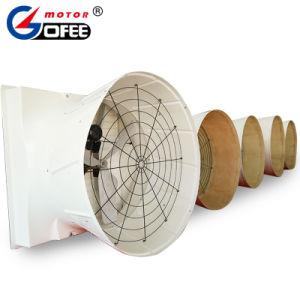 Ventilatore industriale del cono dello scarico di flusso assiale dell'alloggiamento 0.55kw della vetroresina