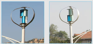 300W вертикальный ветровой турбины для гибридных Streetlight солнечной энергии ветра с помощью