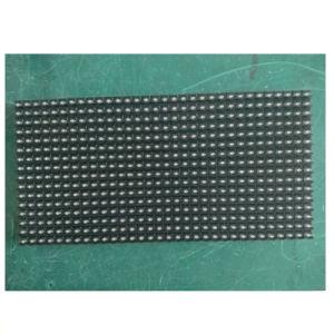 Для использования внутри помещений P10 Single-Purple светодиодный дисплей