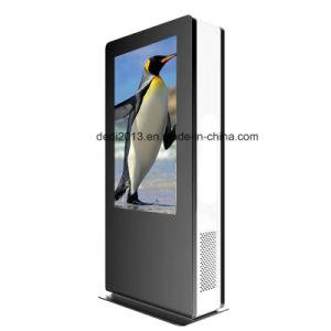 55inch im Freien FHD LCD Digital Bildschirmvideo bekanntmachender Signage-Spieler