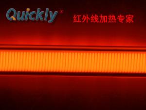 Lâmpada de halogéneo de quartzo de aquecimento por infravermelhos de aquecimento por infravermelhos