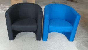 単一の居間のたらいの椅子のファブリックによって装飾されるたらいのソファー(FS-705)