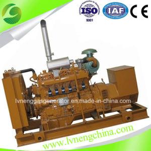 O CE aprovou o gerador da biomassa da energia eléctrica do Husk do arroz 100kw