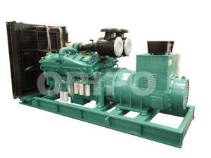 Economia de alta Motor 250kw com marcação CE/ISO conjunto gerador a diesel