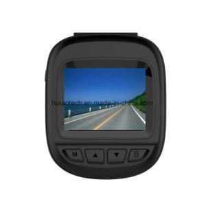 熱い販売5.0megaソニー車DVRのWDR車のデジタルビデオレコーダーが付いている安い1.5inch車のブラックボックスのダッシュのカメラ; 完全なHD1080pの駐車制御カメラ
