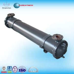 공장 가격 좋은 품질 열교환기 80HP 쉘과 관 유형 물에 의하여 냉각되는 콘덴서
