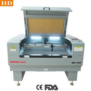 O papel/Dons/artesanato máquina de gravura de corte a laser