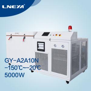-120~ -20 градусов промышленных криогенных холодильник Gy-A2a10n