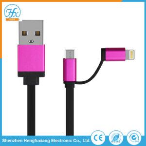 USBの充電器ケーブルを満たす携帯電話5V/1.5Aデータ